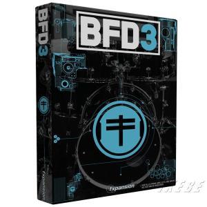 fxpansion BFD 3 (ダウンロード版)