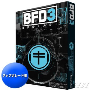 fxpansion BFD 3 Upgrade from BFD2 (USB2.0 Flash Dr...