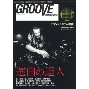 GROOVE SUMMER 2012