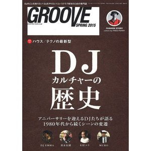GROOVE SPRING 2015 ikebe