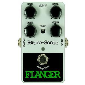 """Retro-Sonic Flangerは70年代後期の""""Electric Mistress""""の独特な..."""