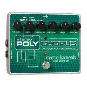 electro-harmonix エレクトロ ハーモニクス / Stereo Poly Chorus / アウトレット特価|ikebe