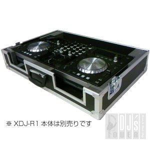 EXFORM HC-XDJR1