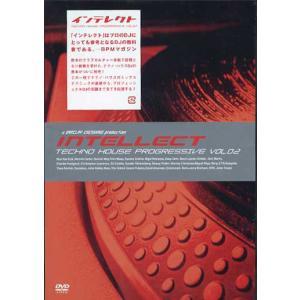 Intellect  Vol.2 DJスクール編 ikebe