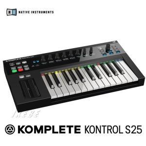 Native Instruments  KOMPLETE KONTROL S25 (25鍵モデル)|ikebe