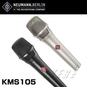 NEUMANN KMS105 (超単一指向性)