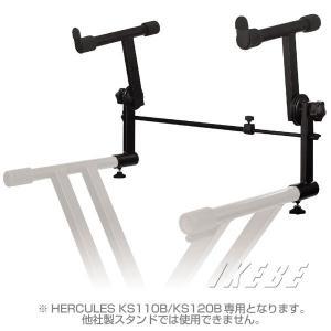 HERCULES KST-301|ikebe