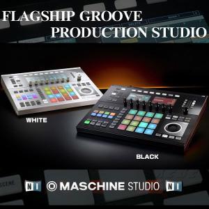 MASCHINE STUDIOはソフトウェアとハードウェアが融合した、究極のグルーヴプロダクションシ...