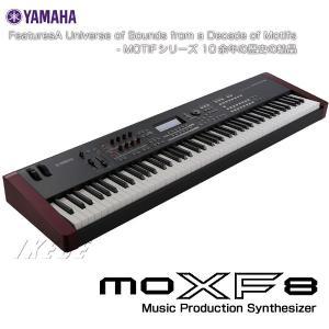ヤマハ シンセサイザー MOXF8 MOXF8