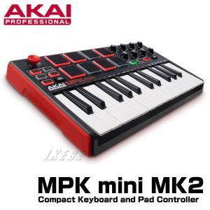 AKAI professional MPK mini MK2|ikebe
