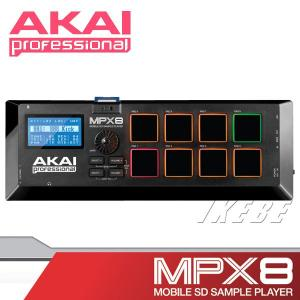 AKAI professional MPX8|ikebe