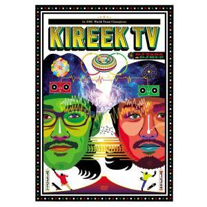 KIREEK / KIREEK TV ikebe