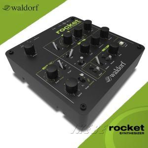 Waldorf (ウォルドルフ) Rocket
