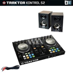 Native Instruments TRAKTOR KONTROL S2 MK2 + ELEVATE 3 SET|ikebe