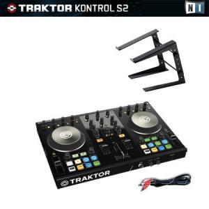 Native Instruments TRAKTOR KONTROL S2 MK2 + LAPTOP STAND SET|ikebe