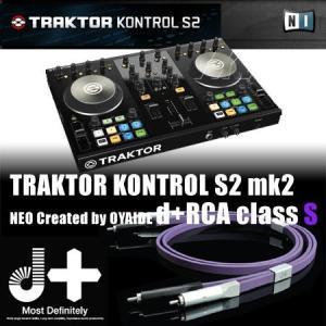Native Instruments TRAKTOR KONTROL S2 MK2 + OYAIDE RCA Cable Set|ikebe