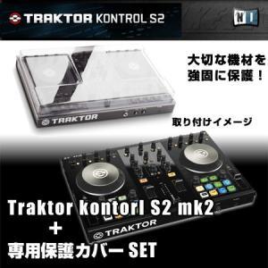 Native Instruments TRAKTOR KONTROL S2 MK2 + 専用カバーセット|ikebe