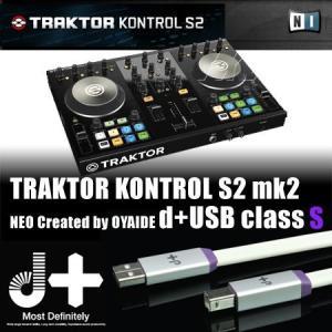 Native Instruments TRAKTOR KONTROL S2 MK2 +  OYAIDE USB Cable Set|ikebe