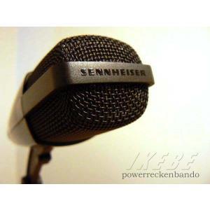 SENNHEISER ゼンハイザー / MD421 II|ikebe|04