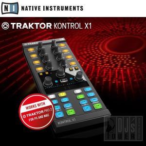 TRAKTOR KONTROL X1 MK2はコンパクトなパフォーマンス・コントローラで、TRAKT...