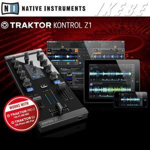 TRAKTOR KONTROL Z1は、TRAKTOR DJとTRAKTOR PRO 2のための非常...