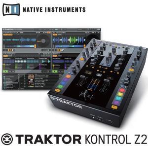 (DMC JAPAN DJ CHANPIONSHIP 4タイトル プレゼント中!) Native Instruments TRAKTOR KONTROL Z2|ikebe