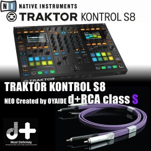 Native Instruments TRAKTOR KONTROL S8 + OYAIDE RCA Cable Set|ikebe