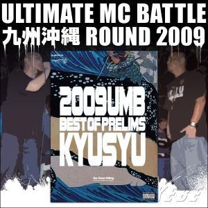UMB KYUSYU ROUND 2009 DVD