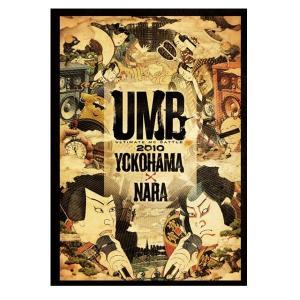 UMB 2010 YOKOHAMA&NARA DVD