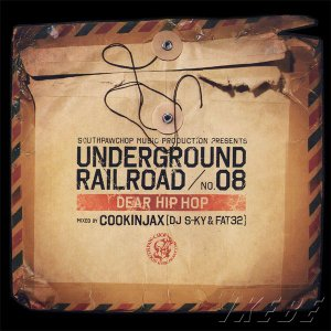 UNDERGROUND RAILROAD/NO.08