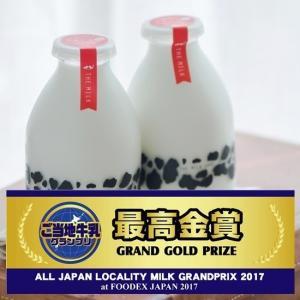 「おいしい」「たのしい」「おしゃれ」がコンセプト。搾乳から製品になるまでが最短で、常に新鮮な牛乳をお...