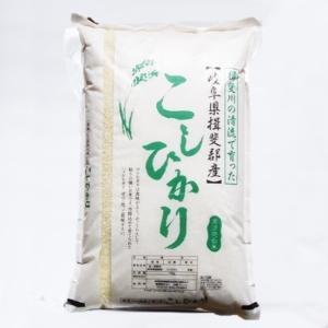 29年 特別栽培米 岐阜県産 コシヒカリ 玄米10Kg 【送...