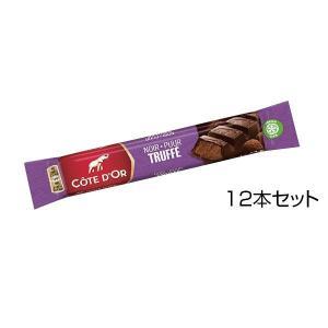 メーカー直送品 コートドール チョコレート バー・トリュフ 44g×12本セット同梱・代引不可