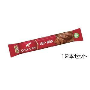メーカー直送品 コートドール チョコレート バー・ミルク 47g×12本セット同梱・代引不可