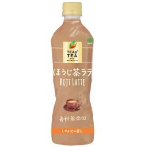 【商品名】 【まとめ買い】伊藤園 TEAs'TEA NEW AUTHENTIC ほうじ茶ラテ PET...