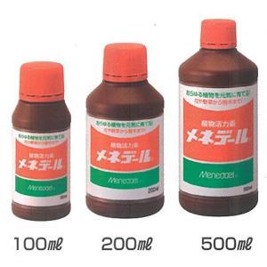 園芸用活力素 メネデール 200mlの関連商品7