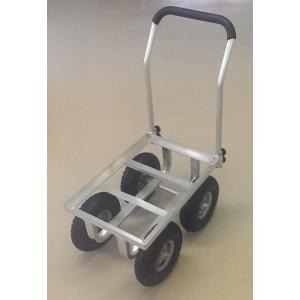 軽量アルミ製のアルミハウスカーです。農業や園芸、収穫などの台車として便利です。