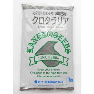 カネコ種苗の緑肥の種です。サツマイモネコブセンチュウに対して抑制効果があります。マメ科の一年生作物で...