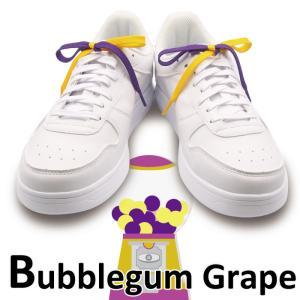 Bubblegum Grape 120|バブルガム・グレープ120 SassyRow Colorful Shoelace|サッシーロウ カラフルシューレース|ikeikakunet