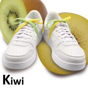Kiwi 120|キウイ 120 SassyRow Colorful Shoelace|サッシーロウ カラフルシューレース|ikeikakunet