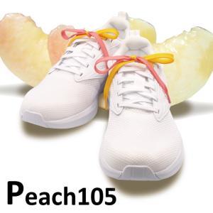 Peach105|ピーチ 105 SassyRow Colorful Shoelace|サッシーロウ カラフルシューレース|ikeikakunet