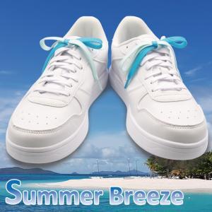 Summer Breeze 120|サマーブリーズ 120 SassyRow Colorful Shoelace|サッシーロウ カラフルシューレース|ikeikakunet
