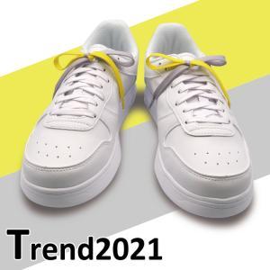 Trend2021 120|トレンド2021 120 SassyRow Colorful Shoelace|サッシーロウ カラフルシューレース|ikeikakunet
