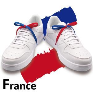 France 120|フランス 120 SassyRow Colorful Shoelace|サッシーロウ カラフルシューレース|ikeikakunet