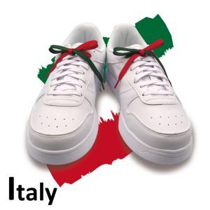 Italy 120|イタリア 120 SassyRow Colorful Shoelace|サッシーロウ カラフルシューレース|ikeikakunet