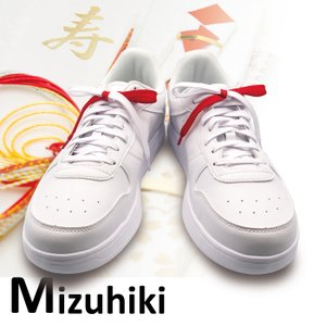 Mizuhiki 120|水引 120 SassyRow Colorful Shoelace|サッシーロウ カラフルシューレース|ikeikakunet