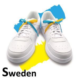 Sweden 120 | スウェーデン 120 SassyRow Colorful Shoelace|サッシーロウ カラフルシューレース|ikeikakunet