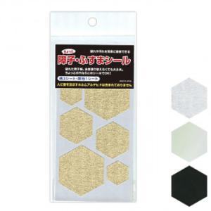 ちょっと障子・ふすまシール 六角形・パールSOJS061|ikelive