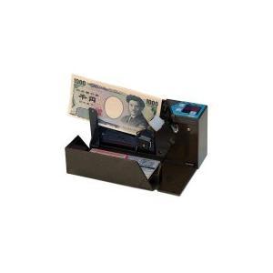 紙幣をはじめ、各種ギフト券・図書券などさまざまな種類の券種計数ができます。 製造国:日本 素材・材質...