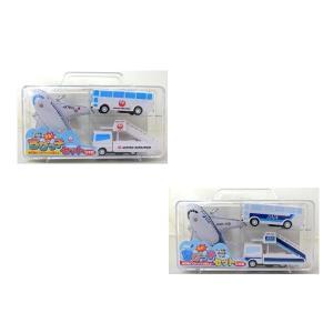 飛行機・バス・パッセンジャーステップがセットになった楽しい日本製の玩具です。飛行機はプルバックで走り...